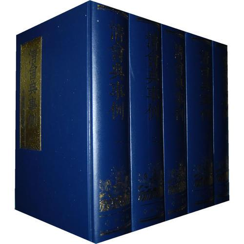 Cases of the Qing Dynasty (12 volumes, hardcover)