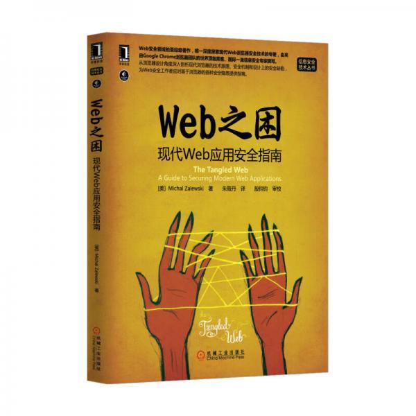 Web涔��帮��颁唬Web搴��ㄥ���ㄦ����
