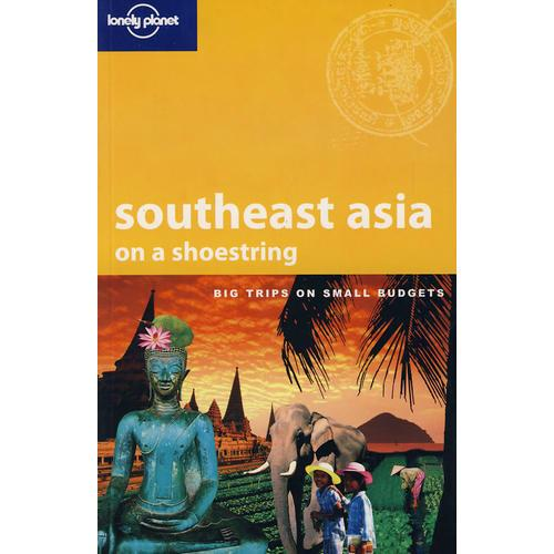 涓���浜� Southeast Asia