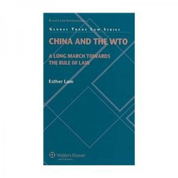 China and the World Trade Organization: A Long March towards the Rule of Law[中国与世贸组织]