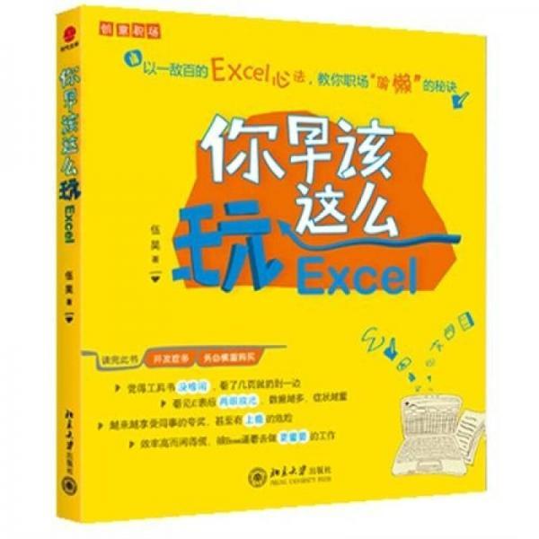浣��╄�ヨ�涔���Excel