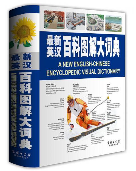 New English-Chinese Encyclopedia Dictionary