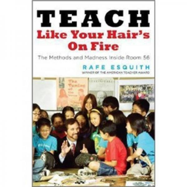 Teach Like Your Hairs On Fire