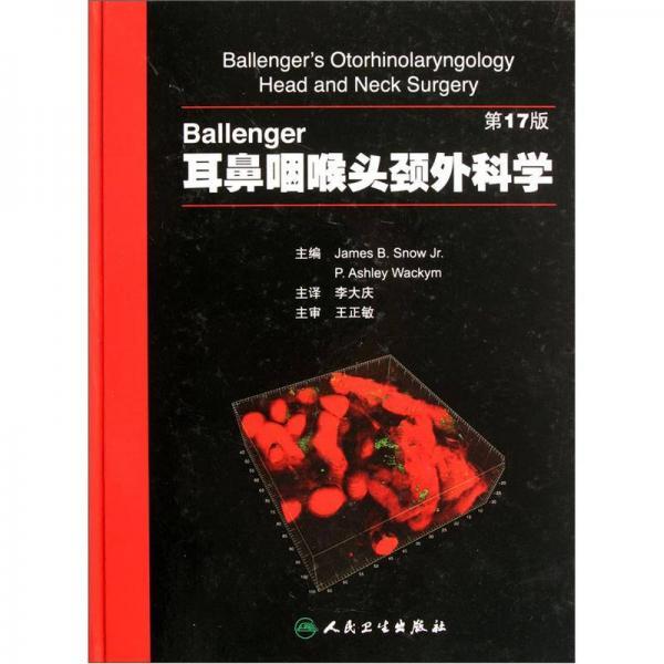 Ballenger Otorhinolaryngology Head and Neck Surgery (17th Edition)