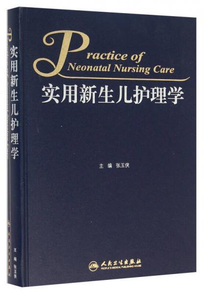 Practical neonatal nursing