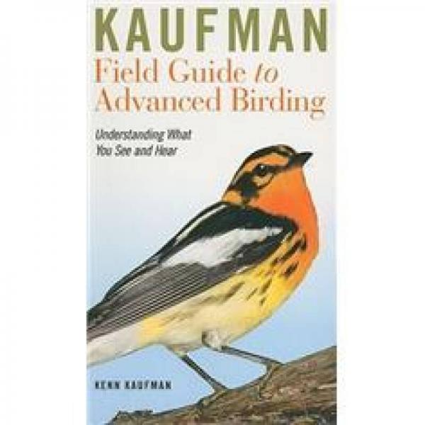 Kaufman Field Guide to Advanced Birding (Kaufman Field Guides) [Vinyl Bound]