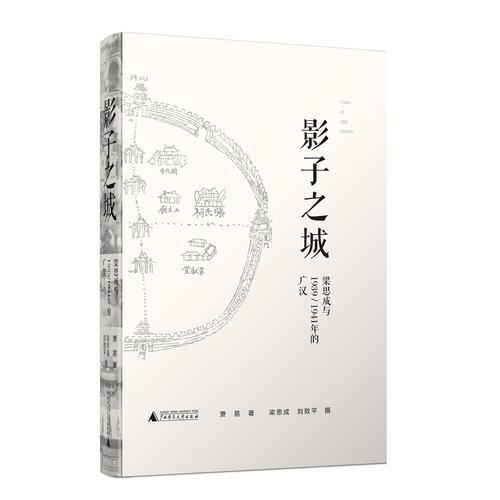 褰卞��涔�������姊�����涓�1939/1941骞寸��骞挎�