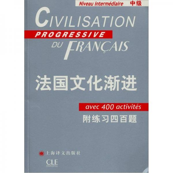 Progressive French Culture (Intermediate)