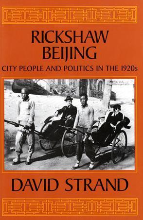 Rickshaw Beijing