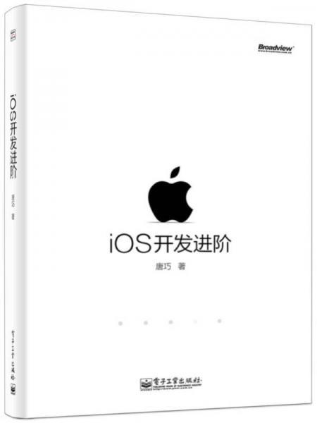 iOS寮���杩���