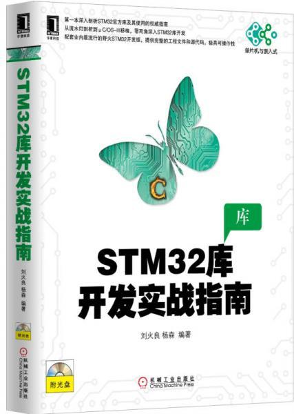 STM32搴�寮���瀹�������