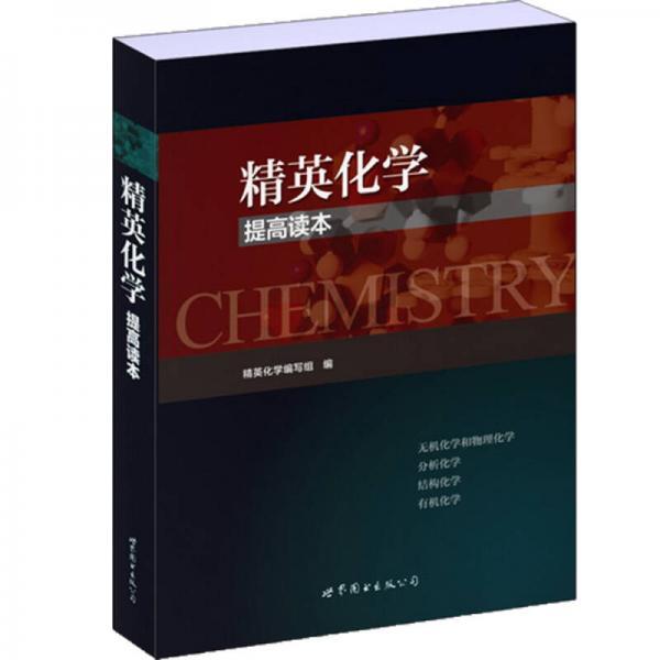 Elite Chemistry