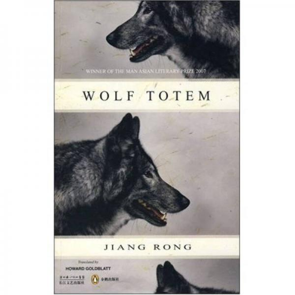 Wolf Totem (English Version)