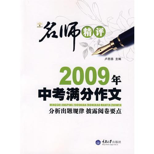 ��甯�绮惧��2009涓���婊″��浣���