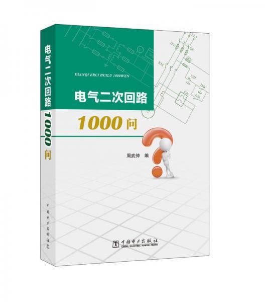 �垫�浜�娆″��璺�1000��