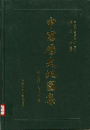 Atlas of Chinese History