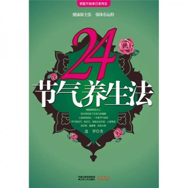 24��姘��荤��娉�