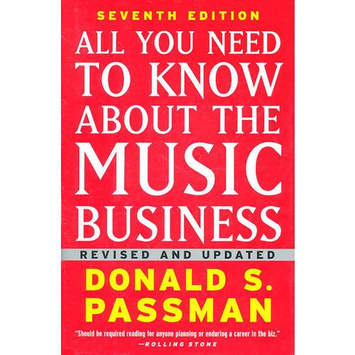 All You Need to Know About the Music Business(7E)音乐产业须知 (第七版)