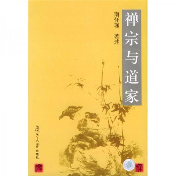 Zen and Taoism