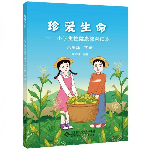Cherish Life: Reading Book for Primary School Students' Sexual Health Education