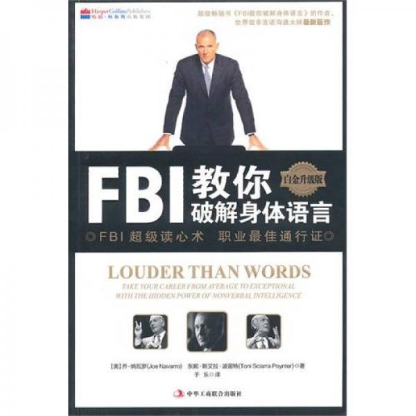 FBI teaches you to crack body language