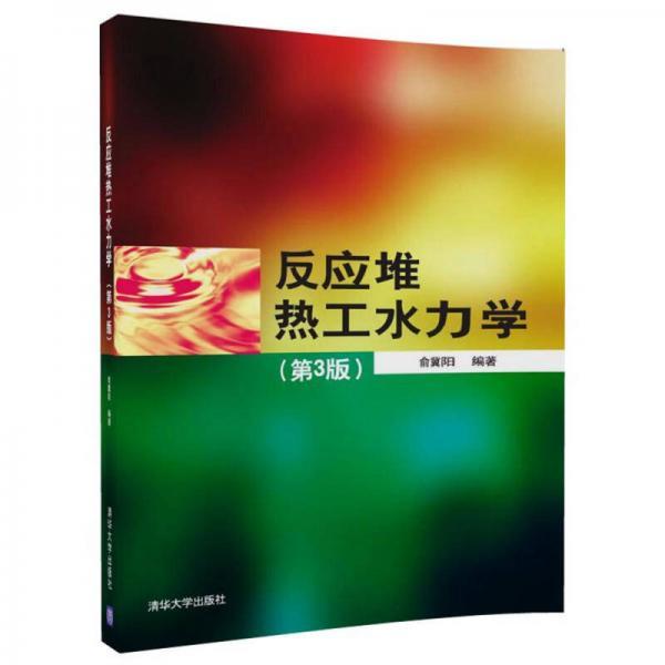 ��搴�����宸ユ按��瀛�锛�绗�3��锛�