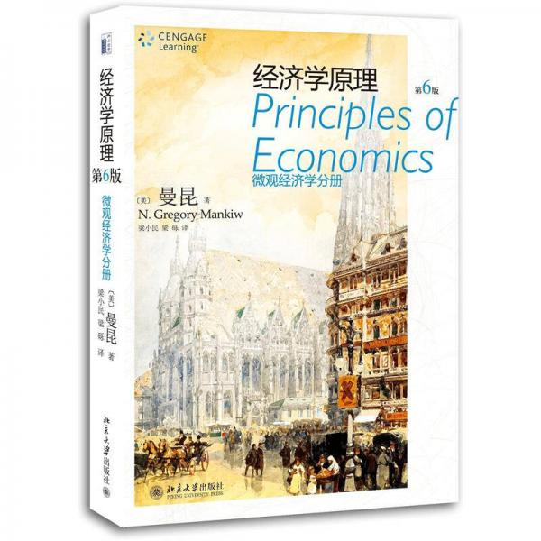 Principles of Economics: Microeconomics Volume (6th Edition)