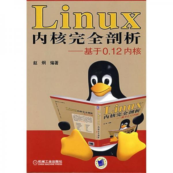 Linux���稿���ㄥ����