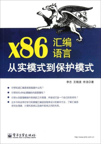 x86姹�缂�璇�瑷�