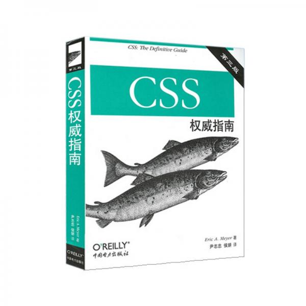 CSS��濞�����锛�绗�涓���锛�