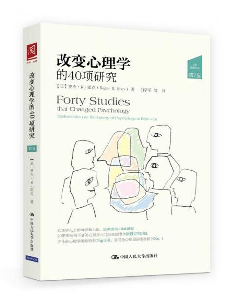 40 studies that changed psychology
