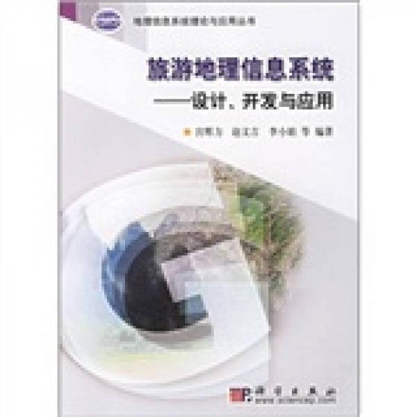 Tourism Geographic Information System: Design, Development and Application
