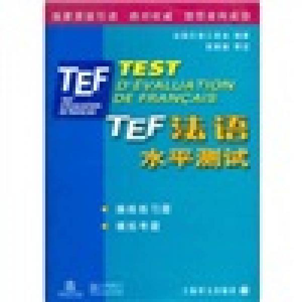 TEF French Proficiency Test