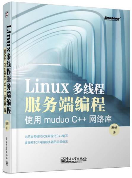 Linux澶�绾跨����$��缂�绋�