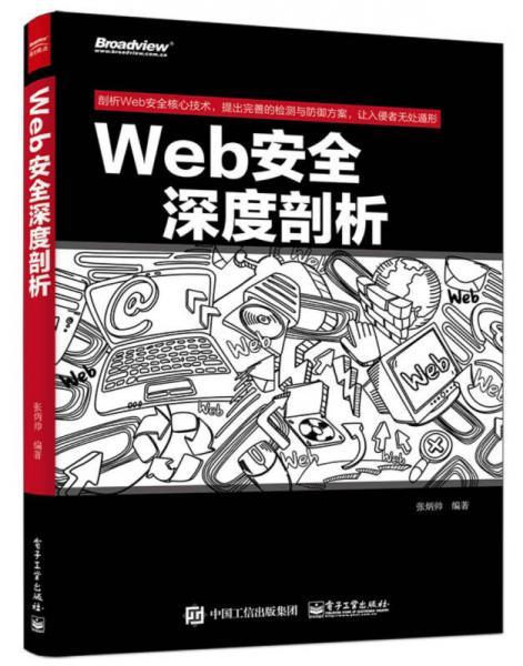Web瀹��ㄦ繁搴�����