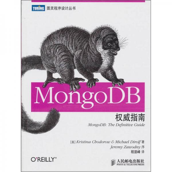 MongoDB��濞�����