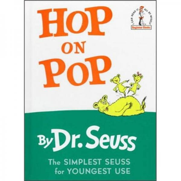 Hop on Pop苏斯博士:在爸爸身上蹦来跳去 英文原版