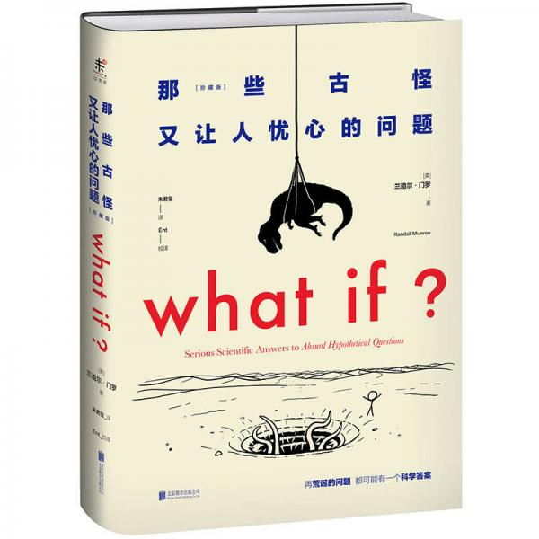 WHAT IF�d��ゆ����璁╀汉蹇у�����棰�