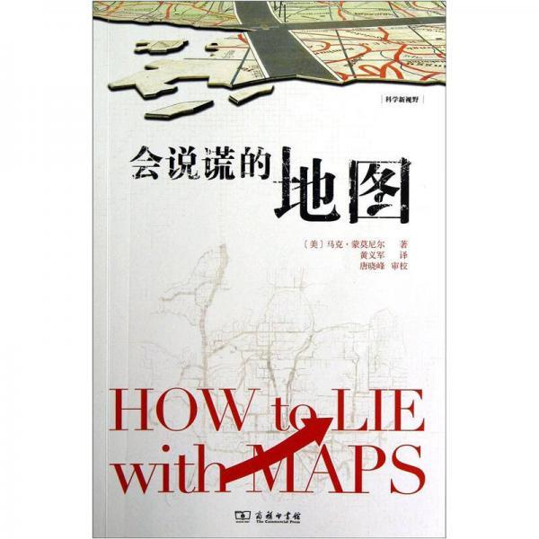 Lying map