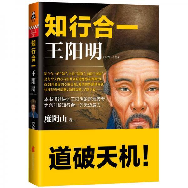 �ヨ���涓����虫��锛�1472-1529锛�