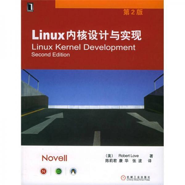 Linux���歌�捐�′�瀹���