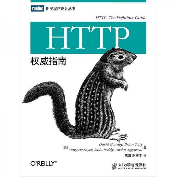 HTTP��濞�����