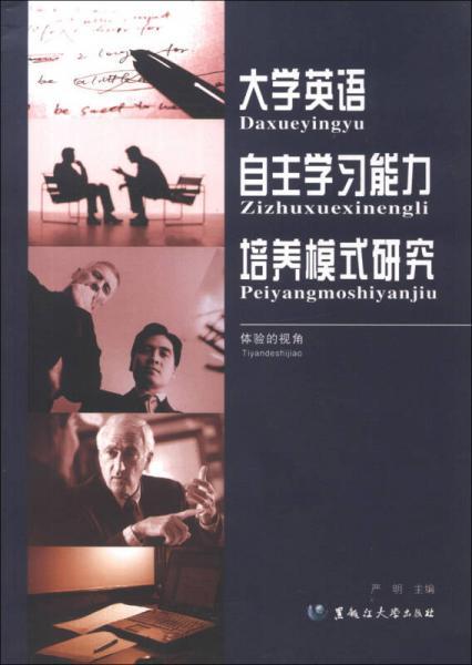 东北亚国际关系中的美国政策研究:1784-1931