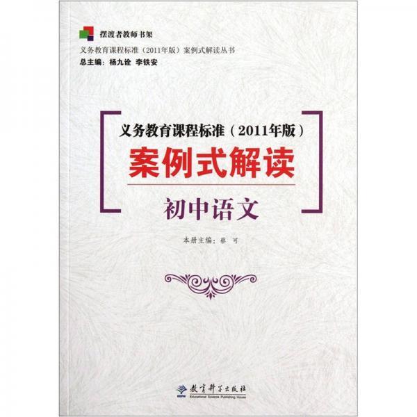 涔��℃���茶�剧�����锛�2011骞寸��锛�妗�渚�寮�瑙h�伙���涓�璇���锛�