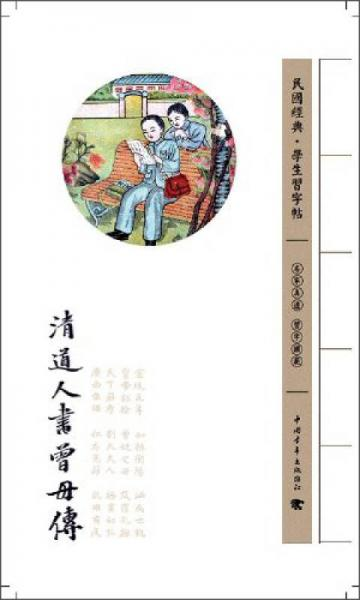 姘��界��稿����涔�瀛�甯�锛�娓���浜轰功�炬��浼�