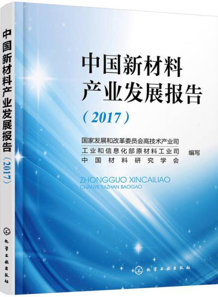 娉ㄥ���诲�椤垫�版����浜т���灞��ュ��锛�2017锛�