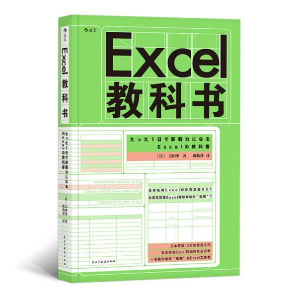 Excel��绉�涔�