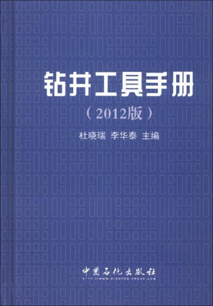 �讳�宸ュ�锋����锛�2012��锛�