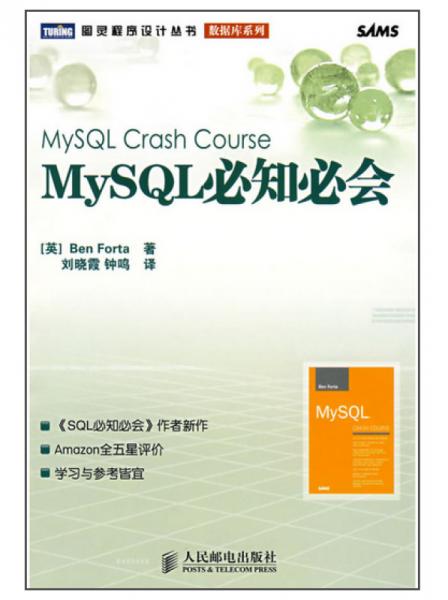 MySQL蹇��ュ�浼�