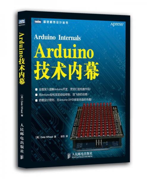 Arduino������骞�